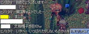 20070613184238.jpg