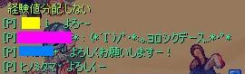 20070613184745.jpg