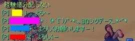 20070613185148.jpg
