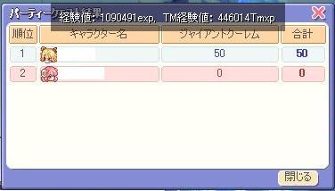 20070722173433.jpg