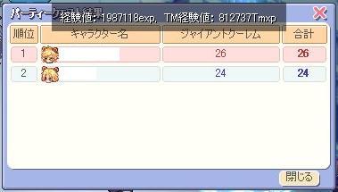 20070722173849.jpg