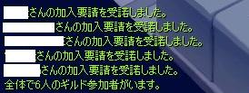 20071001152641.jpg