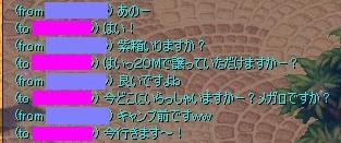 20071204144042.jpg