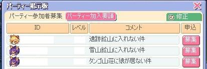 20071206160711.jpg
