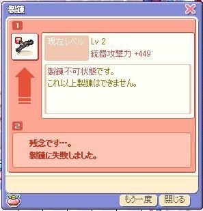 20071218004846.jpg