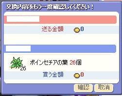 20071220153112.jpg