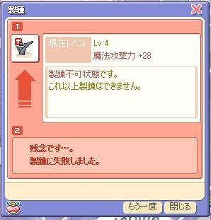 20071220155055.jpg