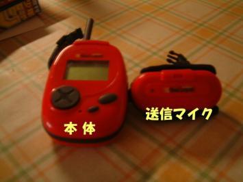 20060609194539.jpg