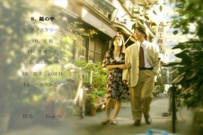 snapshot20080519193931.jpg
