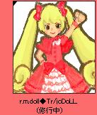 r.m.doll