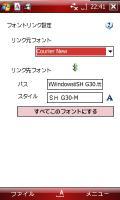 Fontlink