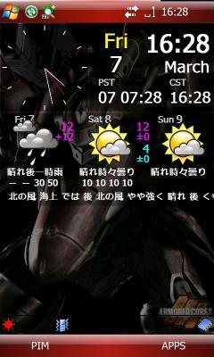 今日明日あさっての天気 rlTodayスキン