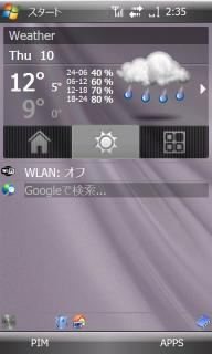 Fake HTC Weather1