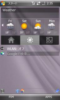 Fake HTC Weather2