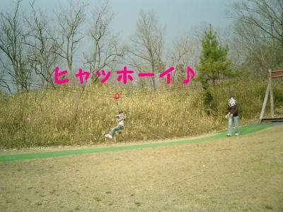 20070324014517.jpg
