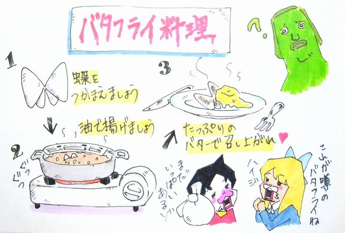 haijikurara3.jpg