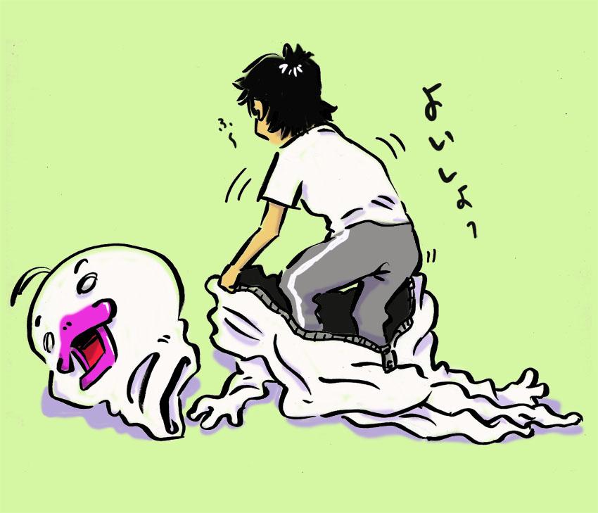 kyujitsu01.jpg