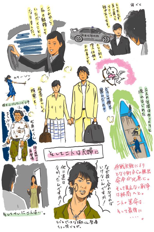tonarimachi02.jpg
