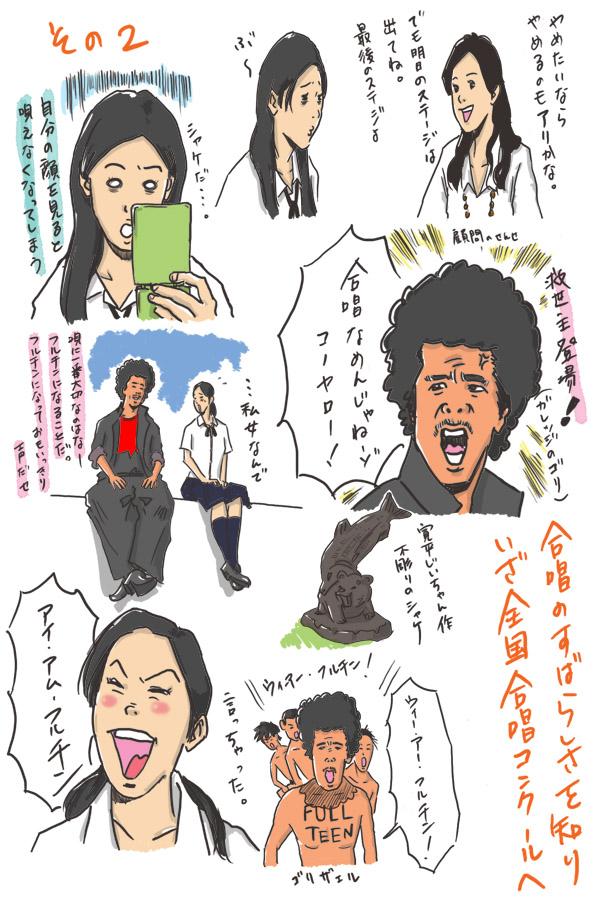 utatama02.jpg
