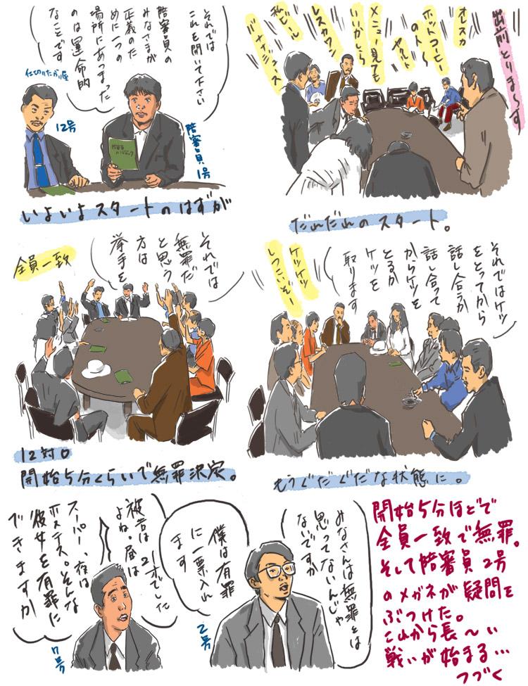yasashii01.jpg
