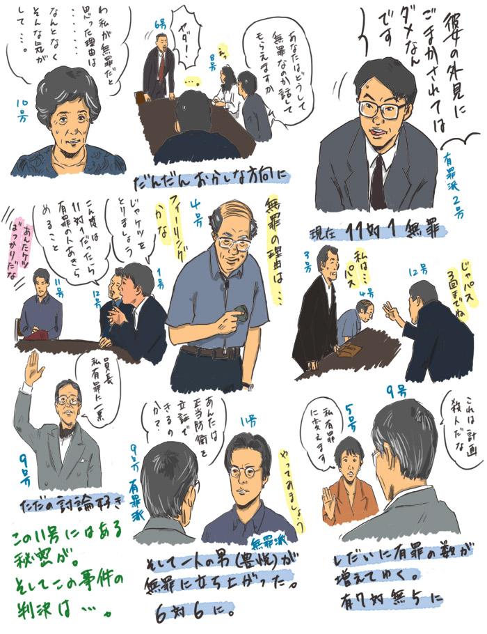 yasashii02.jpg