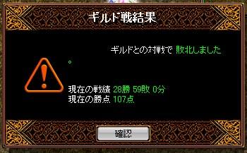 20061108140155.jpg