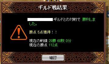 20061112164021.jpg