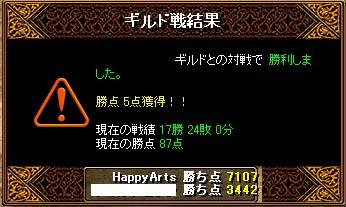 20061218062800.jpg