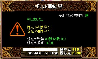 20061231122759.jpg
