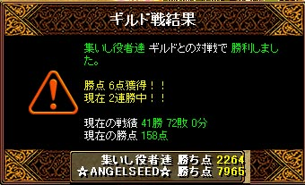 20070208033242.jpg