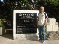 20051108213224.jpg