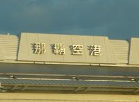 20051226115612.jpg