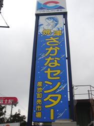 20060114130050.jpg