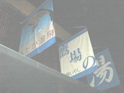 20060120214631.jpg