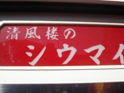 20060129205906.jpg