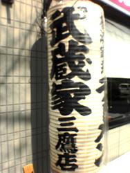 20060225201536.jpg