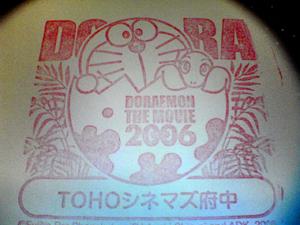 20060325181409.jpg
