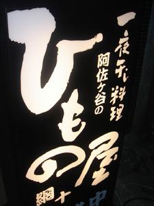 20061017082348.jpg