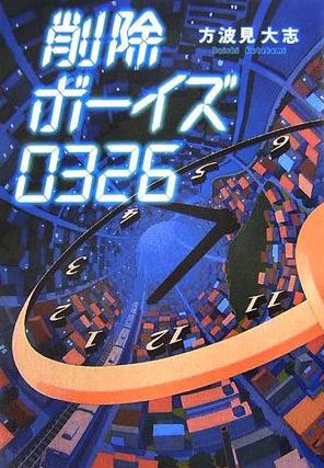 20061024085416.jpg