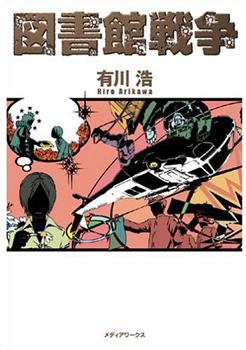 20061120230323.jpg