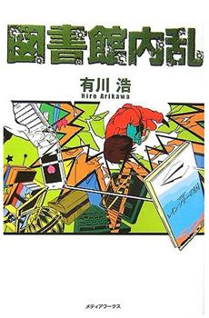 20061122220403.jpg