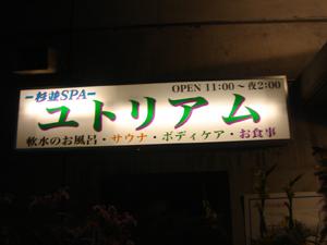 2006122317.jpg
