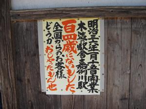 2007030403.jpg