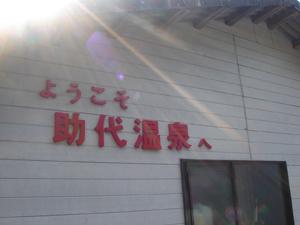 2007030432.jpg