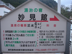 2007030442.jpg