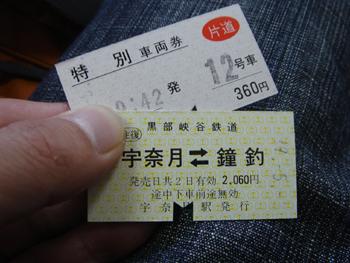 2007050503.jpg