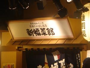 2007060310.jpg
