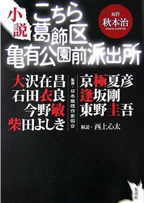 2007062402.jpg