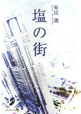 2007062403.jpg