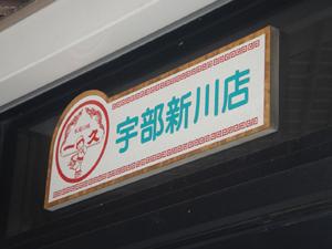 2007082109.jpg